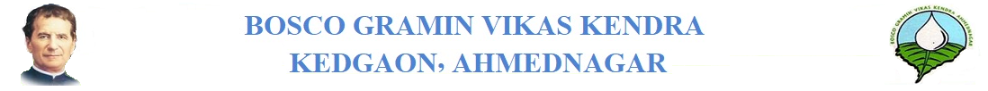 Bosco Gramin Vikas Kendra